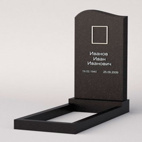 Заказать дешевый памятник бобруйске цены на памятники рязань часы работы